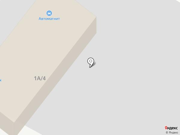 Магазин автомелочей на карте Читы