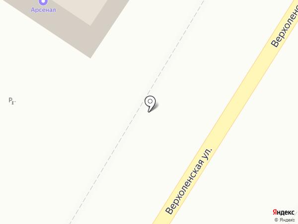 Арсенал на карте Читы