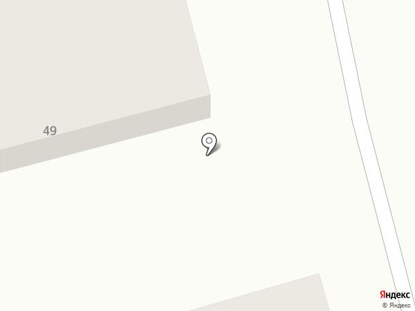 Ветеринарный центр на карте Читы