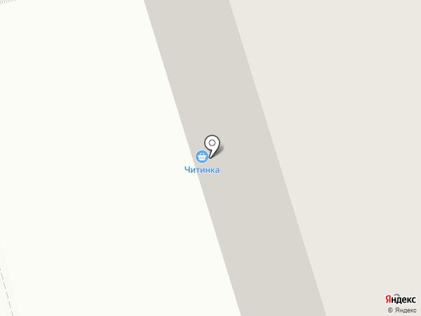 Платежный терминал, Сбербанк, ПАО на карте Читы