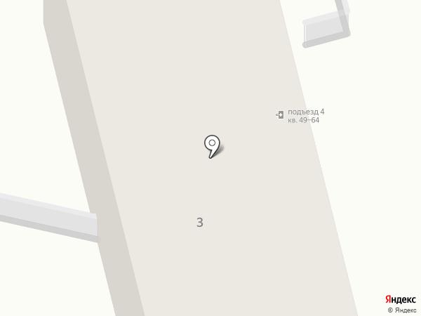 Прокурорский участок военной прокуратуры гарнизона Дровяная на карте Читы