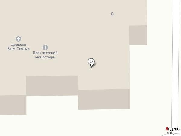 Женский монастырь в честь Всех святых, в земле Русской просиявших на карте Атамановки