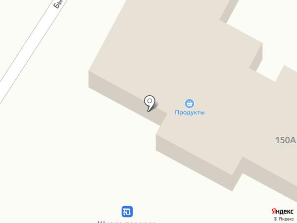 Алёнка на карте Атамановки