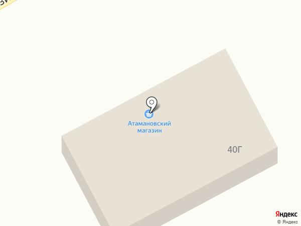 Атамановский на карте Атамановки