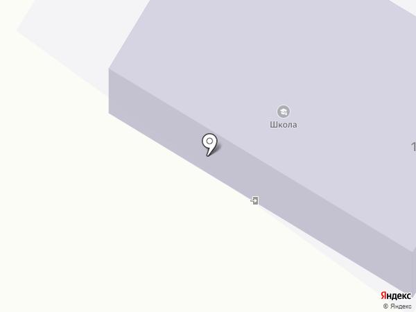 Начальная школа на карте Атамановки