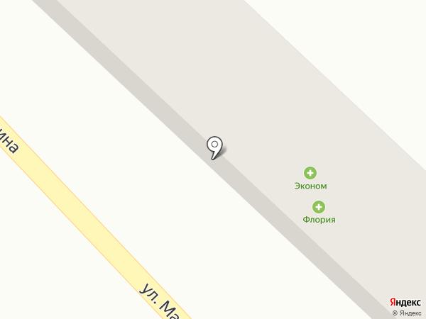 Эконом на карте Атамановки