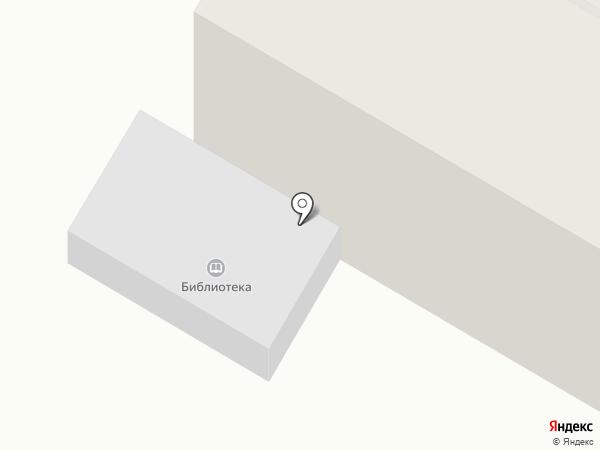 Межпоселенческая центральная районная библиотека на карте Атамановки