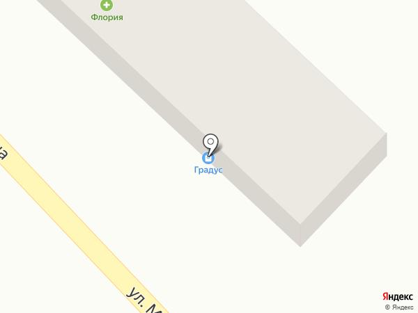 Семёрочка на карте Атамановки
