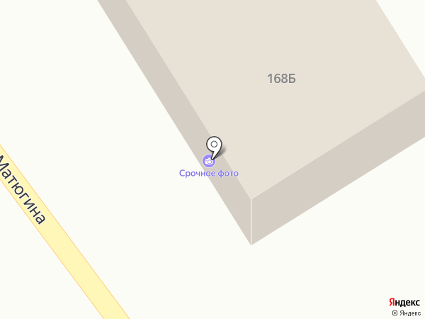 БАРИС на карте Атамановки