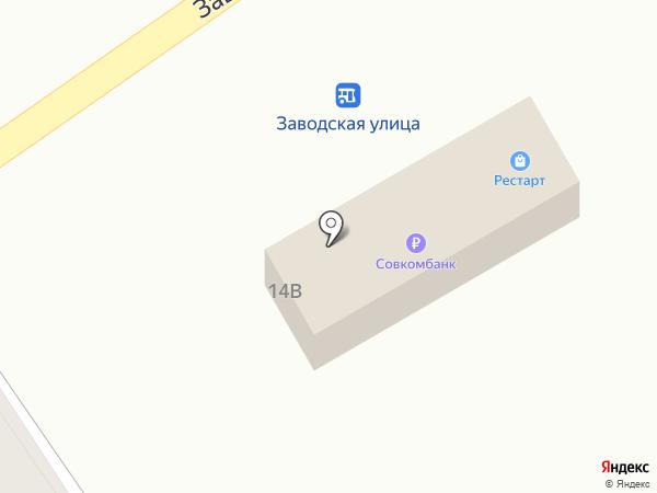 Магазин цветов на карте Атамановки