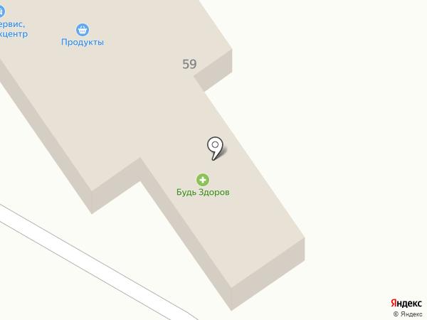 Ригла на карте Атамановки