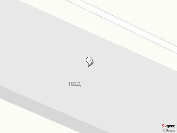 PLATINUM CAR WASH CENTRUM на карте Благовещенска