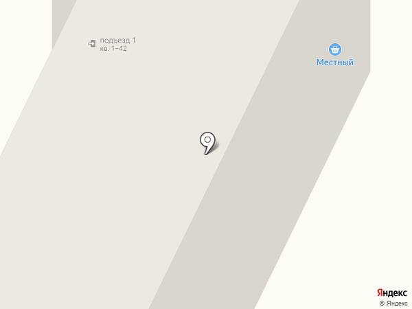 Максим на карте Благовещенска