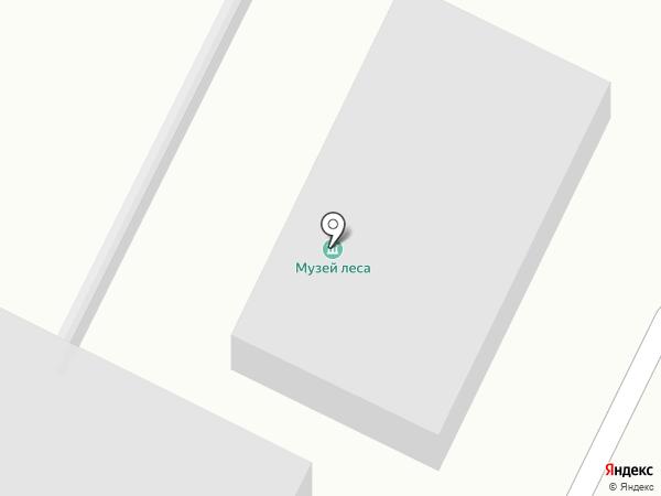 Музей леса на карте Благовещенска