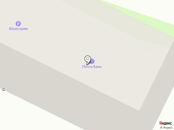 Почтовое отделение №6 на карте Благовещенска