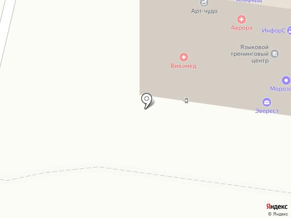 Вегалон на карте Благовещенска