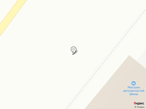 Продовольственный киоск на карте Благовещенска