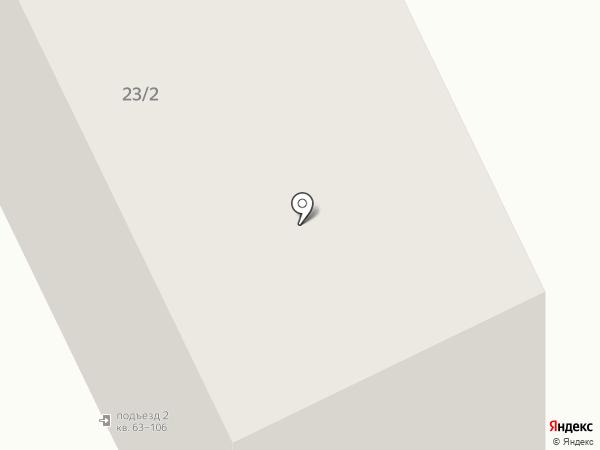 Beerland на карте Благовещенска