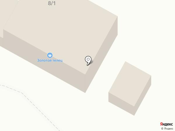 Мастерская бытовых услуг на карте Чигирей