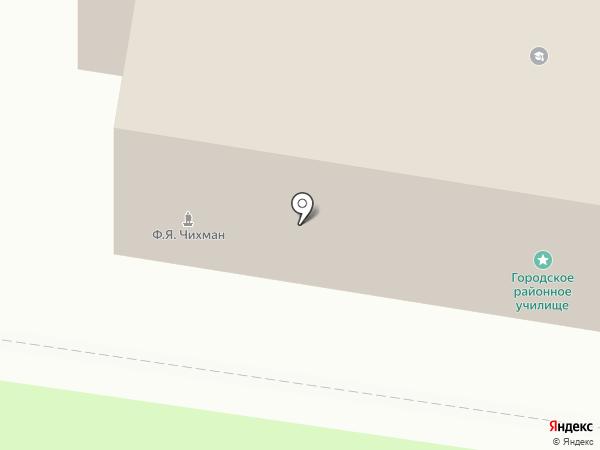 Благовещенский государственный педагогический университет на карте Благовещенска