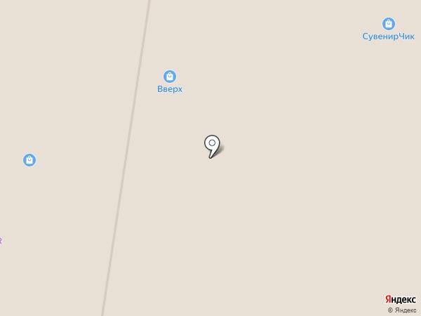 Kenguru на карте Благовещенска