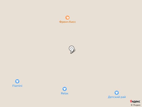 Relax на карте Благовещенска