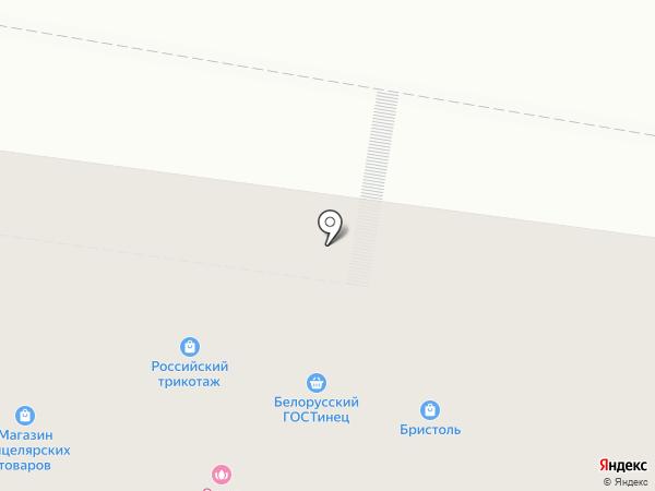Сувенирная лавка на карте Благовещенска