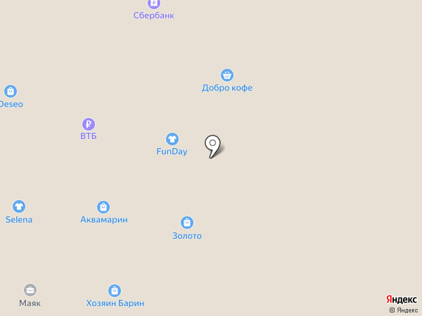 Fast Key на карте Благовещенска