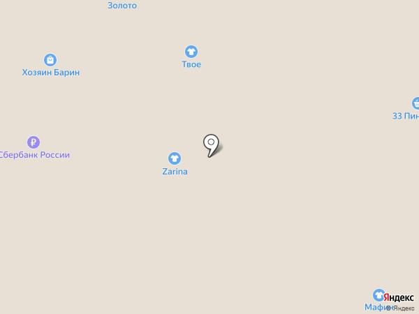 REDMOND SMART HOME на карте Благовещенска