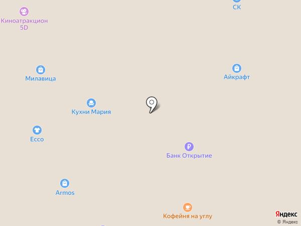 Leaders number one на карте Благовещенска