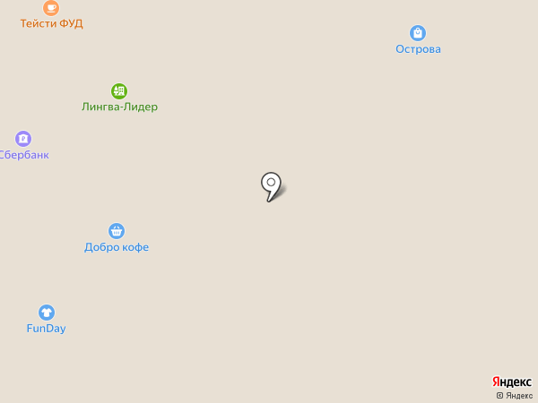 Good travel на карте Благовещенска