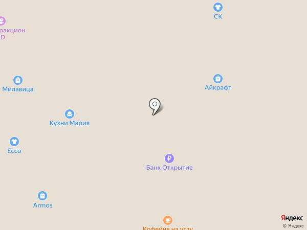 Миледи на карте Благовещенска