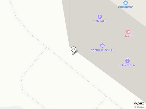 Лара на карте Благовещенска