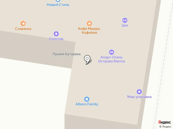 АТК Восток на карте Благовещенска