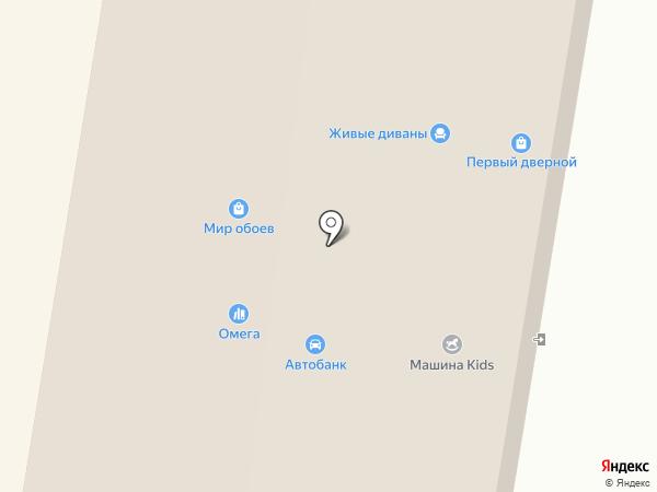 Трио на карте Благовещенска