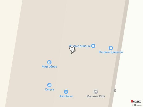 Алфея на карте Благовещенска