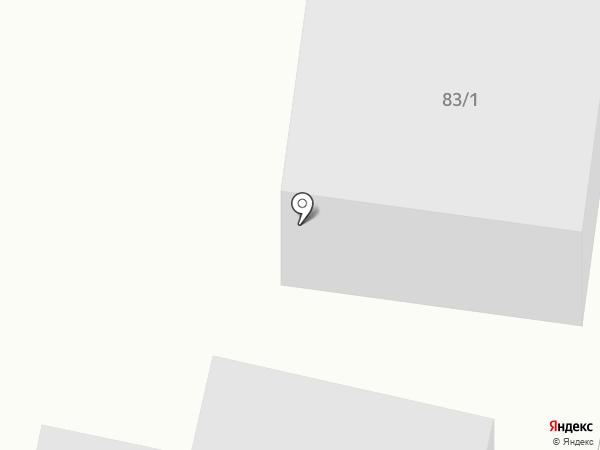 Фотостудия 11 на карте Благовещенска