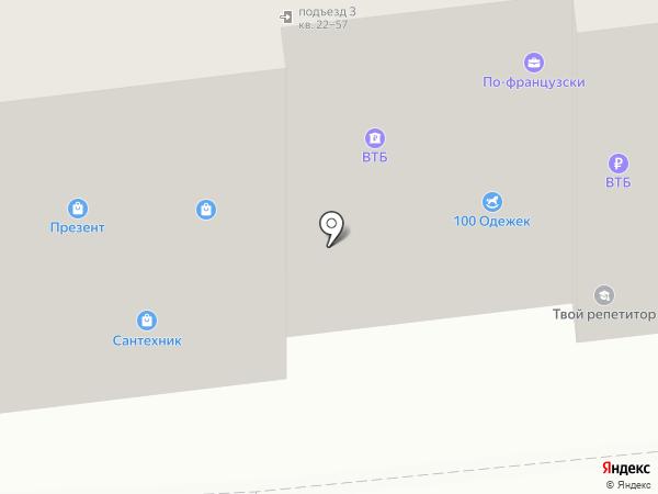 Презент на карте Благовещенска