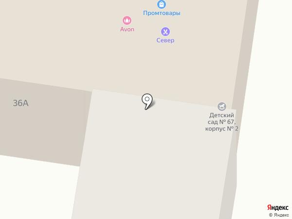 Khmelnoff на карте Благовещенска