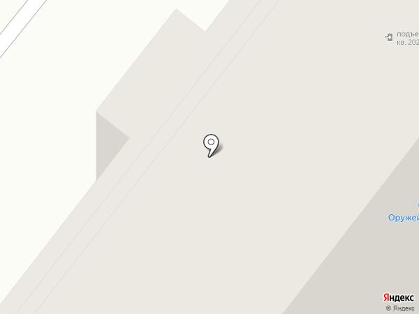 Lingua Land на карте Благовещенска