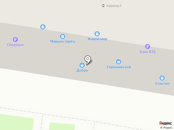 Салон нижнего белья и трикотажных изделий на карте Благовещенска
