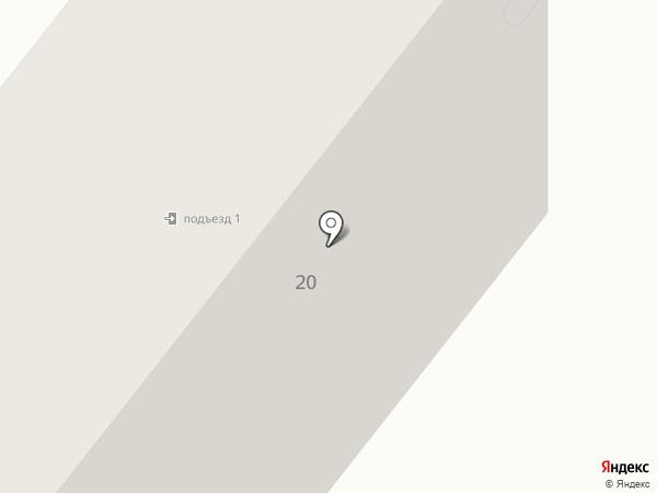 Виктория на карте Благовещенска