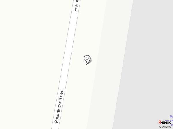 ЭталонТрансАвто на карте Благовещенска