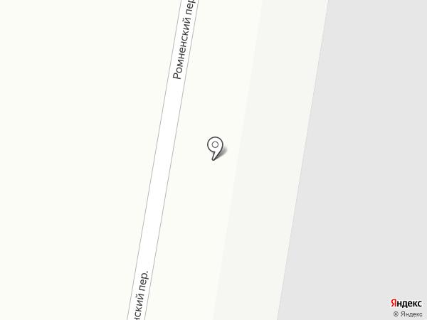 Клининг-Амур на карте Благовещенска