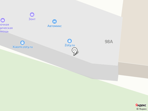 Aquarium28 на карте Благовещенска