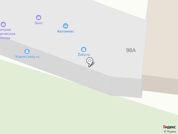 ЗОНТ на карте Благовещенска