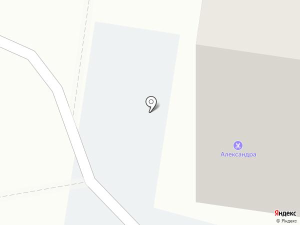 Александра на карте Благовещенска