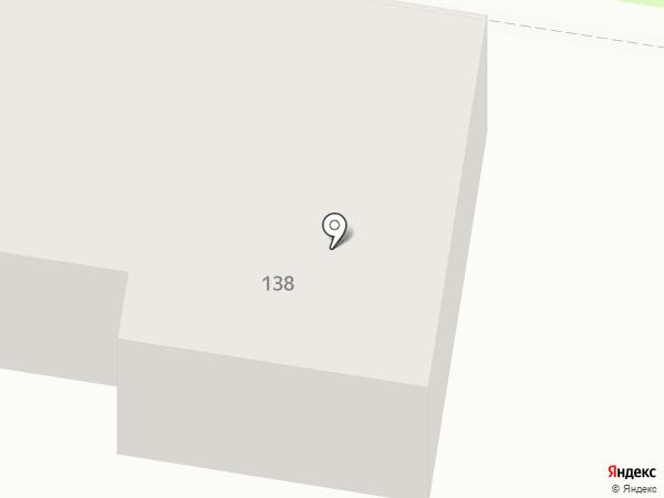 Магазин бытовой химии на карте Благовещенска