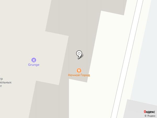 Soho Lounge на карте Благовещенска