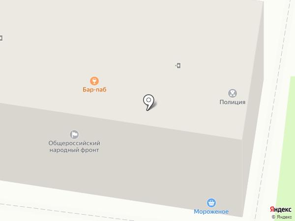 Административный участок №23, Участковый пункт полиции №8 на карте Благовещенска